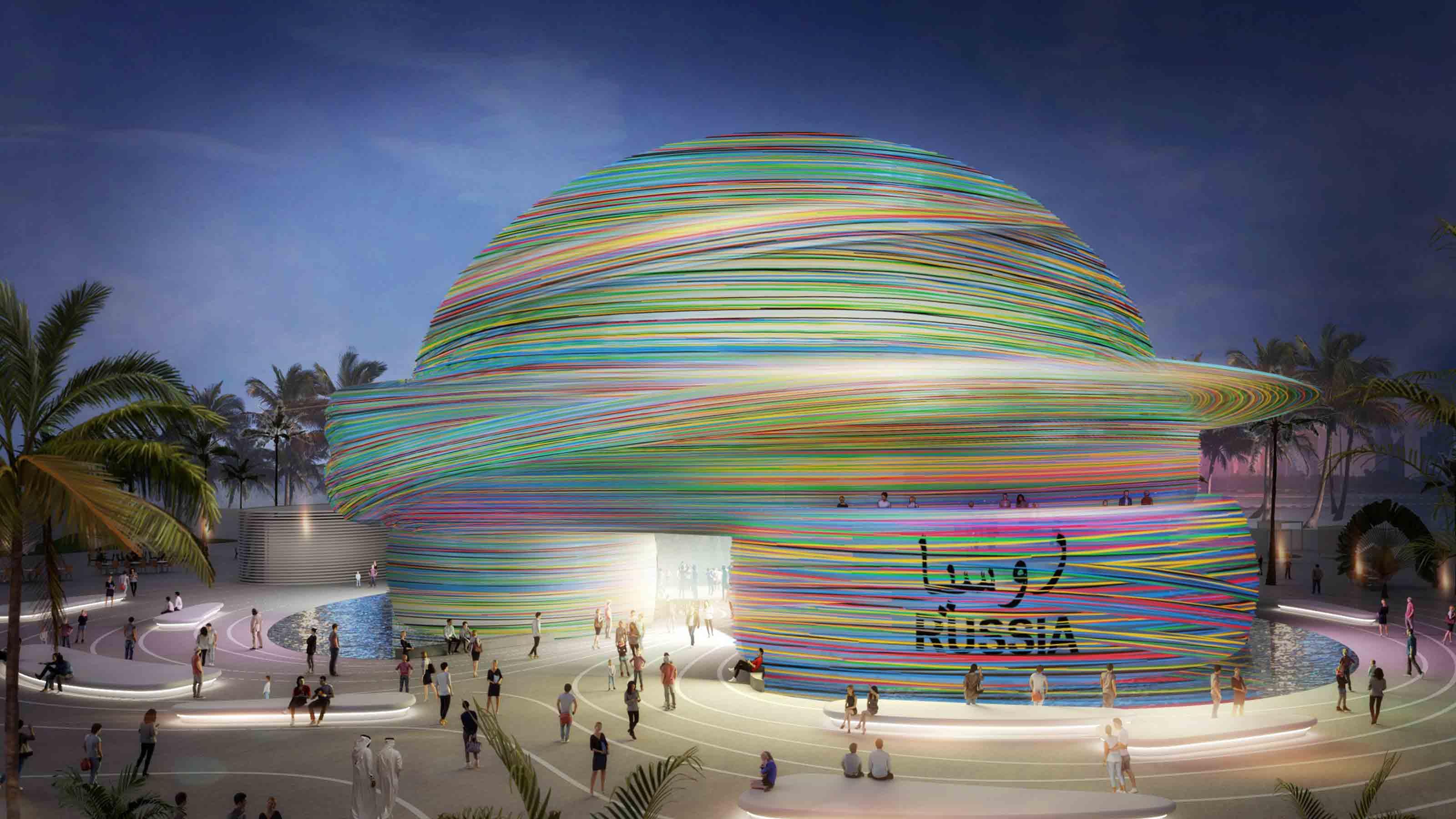Russian Pavilion Expo 2020 Dubai - Exhibition Pavilion